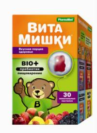 Витамишки Био