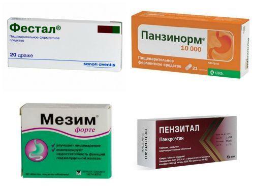 Ферментные препараты