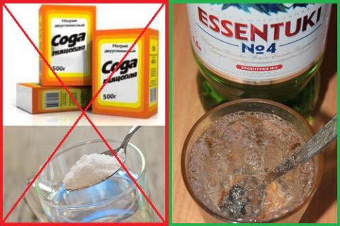 Замените растворы пищевой соды натуральными щелочными водами
