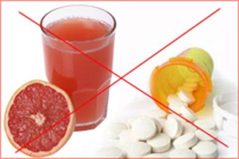 Запивать некоторые лекарства цитрусовым соком категорически воспрещено.